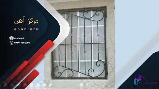 حفاظ پنجره کلاسیک