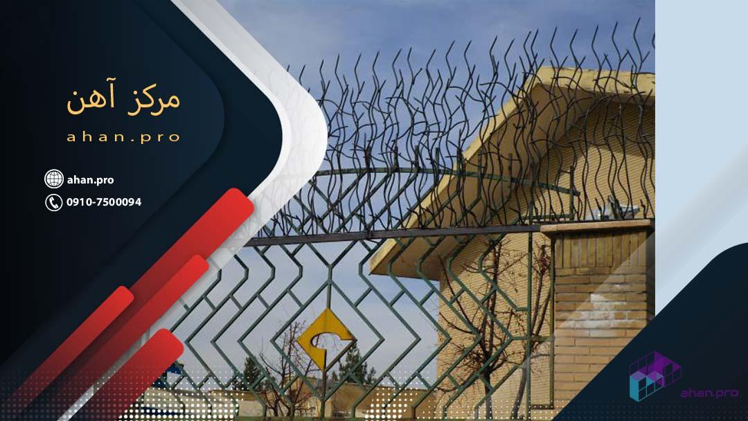 حفاظ روی دیوار الکترواستاتیکی